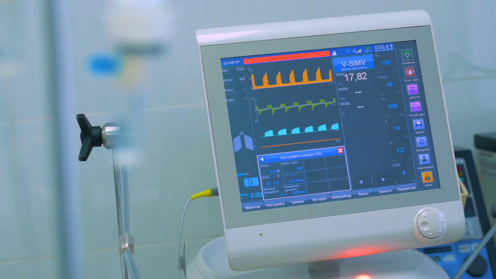 equipamento medico